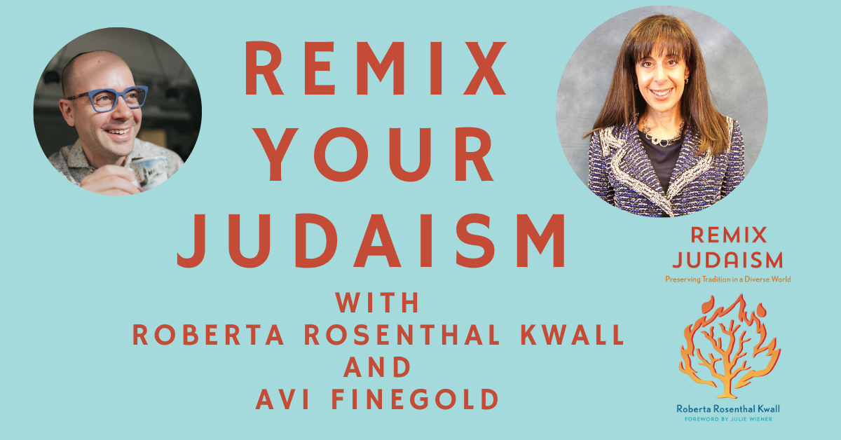Remix+Your+Judaism+Kwall+Finegold+Social